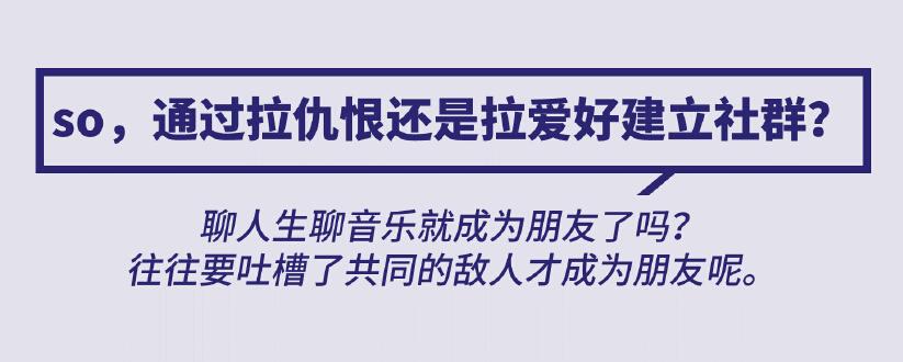 马佳佳:一个朴实的演讲(附PPT)