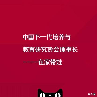 天猫文案怎么写_天猫文案_2013天猫双十一文案