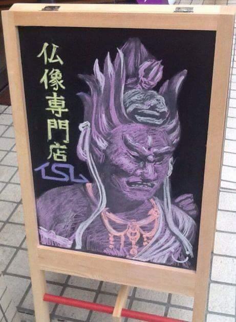 日本小店出现各种「神级高水准」手绘插画......真的好有才啊!
