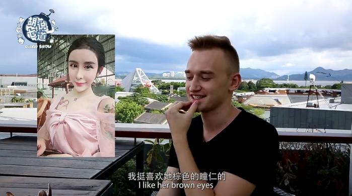 文章频道 - 【视频】中国女孩ps修图太吓人,惊呆外国人!