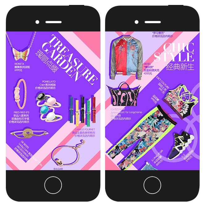 北京 SKP 商场变身时尚运动会,你要加入哪个项目?