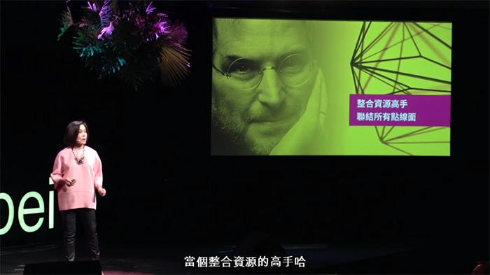 """庄淑芬TED×Taipei演讲:我有一张人生财富提款卡,密码是""""ATM"""""""