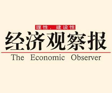 张维迎:诺奖契约理论证明没有办法激励政府官