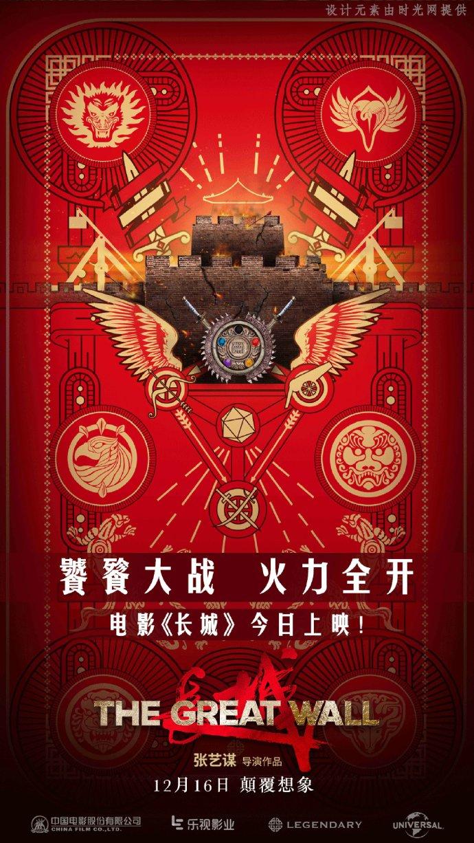 贺岁电影_文章频道 - 【吐血整理】12月贺岁档国产电影,光宣传海报就很有看头!