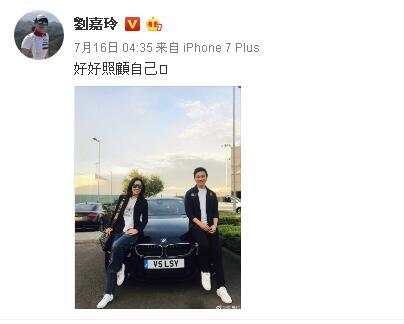 刘嘉玲疑送侄子豪车
