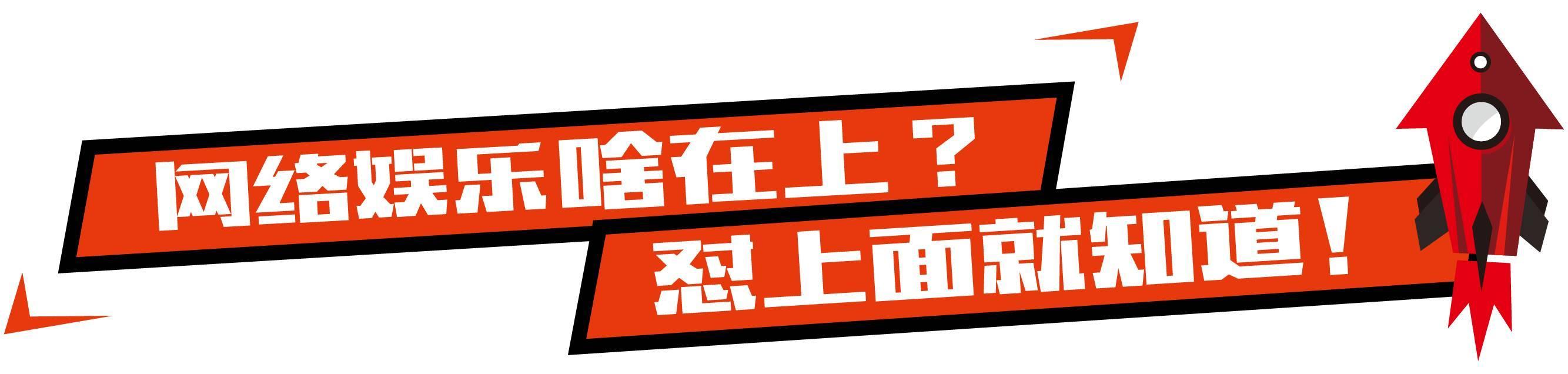 军事题材《中华兵王》硬汉风《无罪之城》正在热映