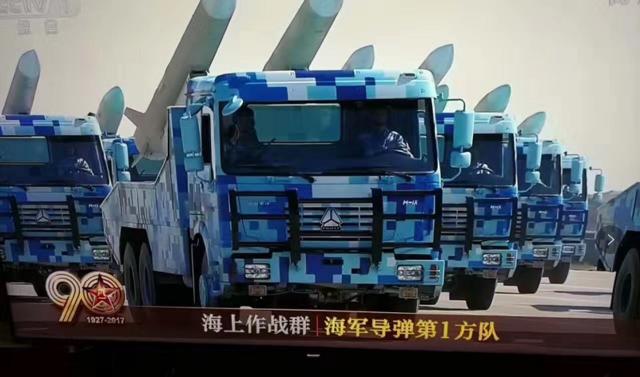 """中国品牌有力量 自主""""战车""""亮相大阅兵"""