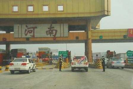 全国首家!河南高速实施货车分时段差异化收费