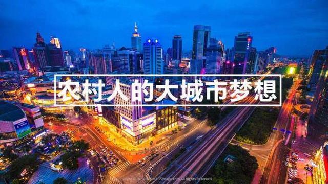 徐州每年人口流入_徐州东站