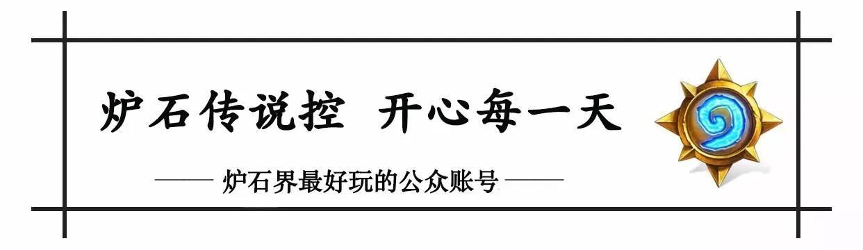 炉石冰封王座的骑士135新卡中文版