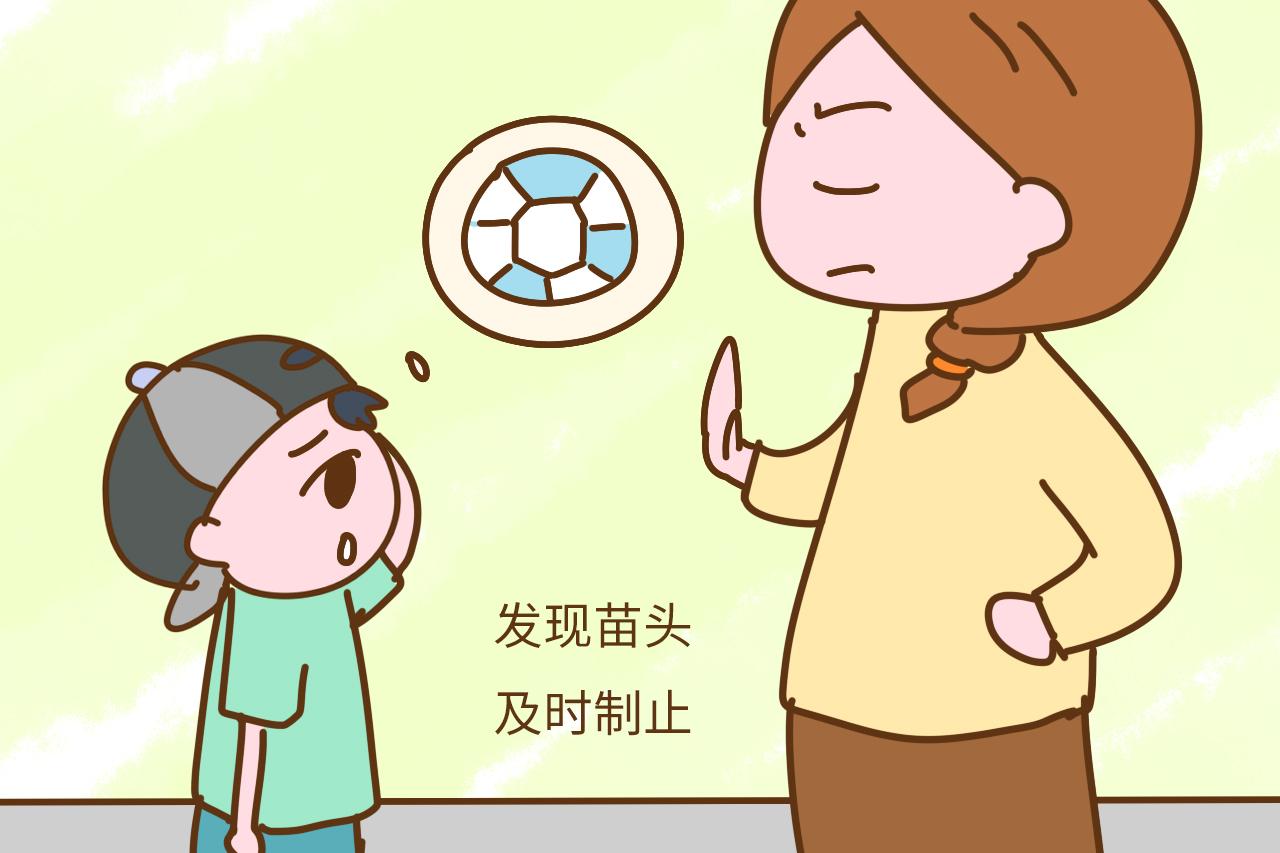 这3种孩子容易成为啃老族,家长不纠正,老了受罪