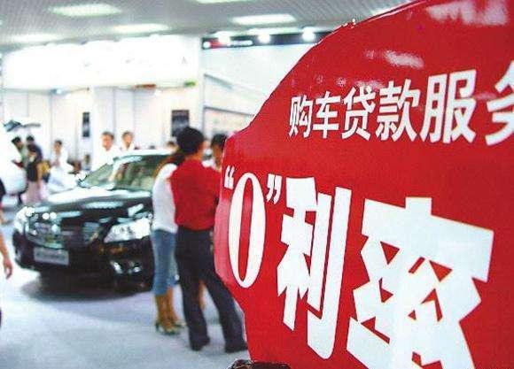 车贷规模预计年底突破3500亿元 行业整合风欲来