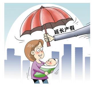 背奶妈妈面临的两难选择 产假能否延至半年
