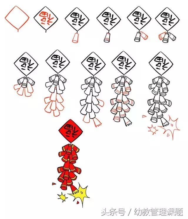 「教师篇」新年简笔画,用灯笼,鞭炮,红包一起迎接春节