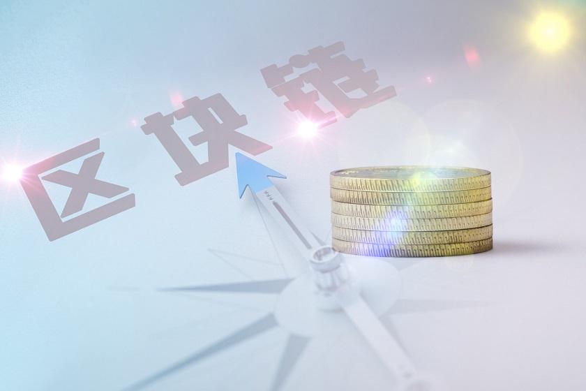 BAT、京东、网易抢滩区块链,将开启新时代,还是跌入泡沫?