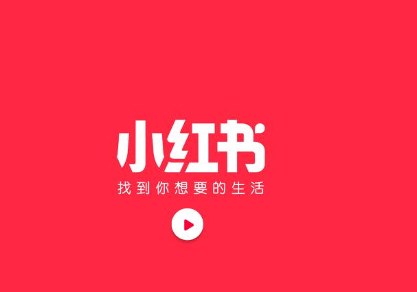 世界四大会计师事务所安永落户海南,为自由贸易试验区建设服务 :