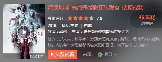 中国南方航空动听微影戏:分开戈壁,去打一场会输的角逐 : 经理杭州到北京高铁时刻表