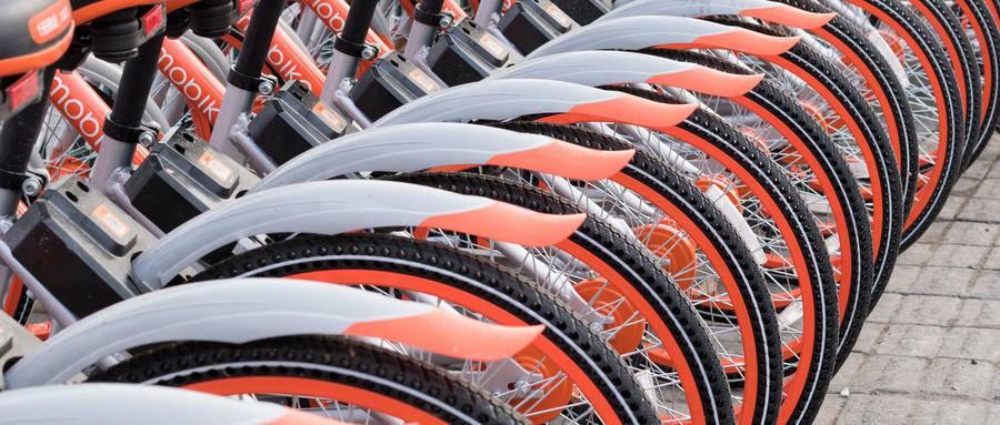 """共享单车推出""""入栏结算""""方案,乱停放或将面临""""罚款"""""""