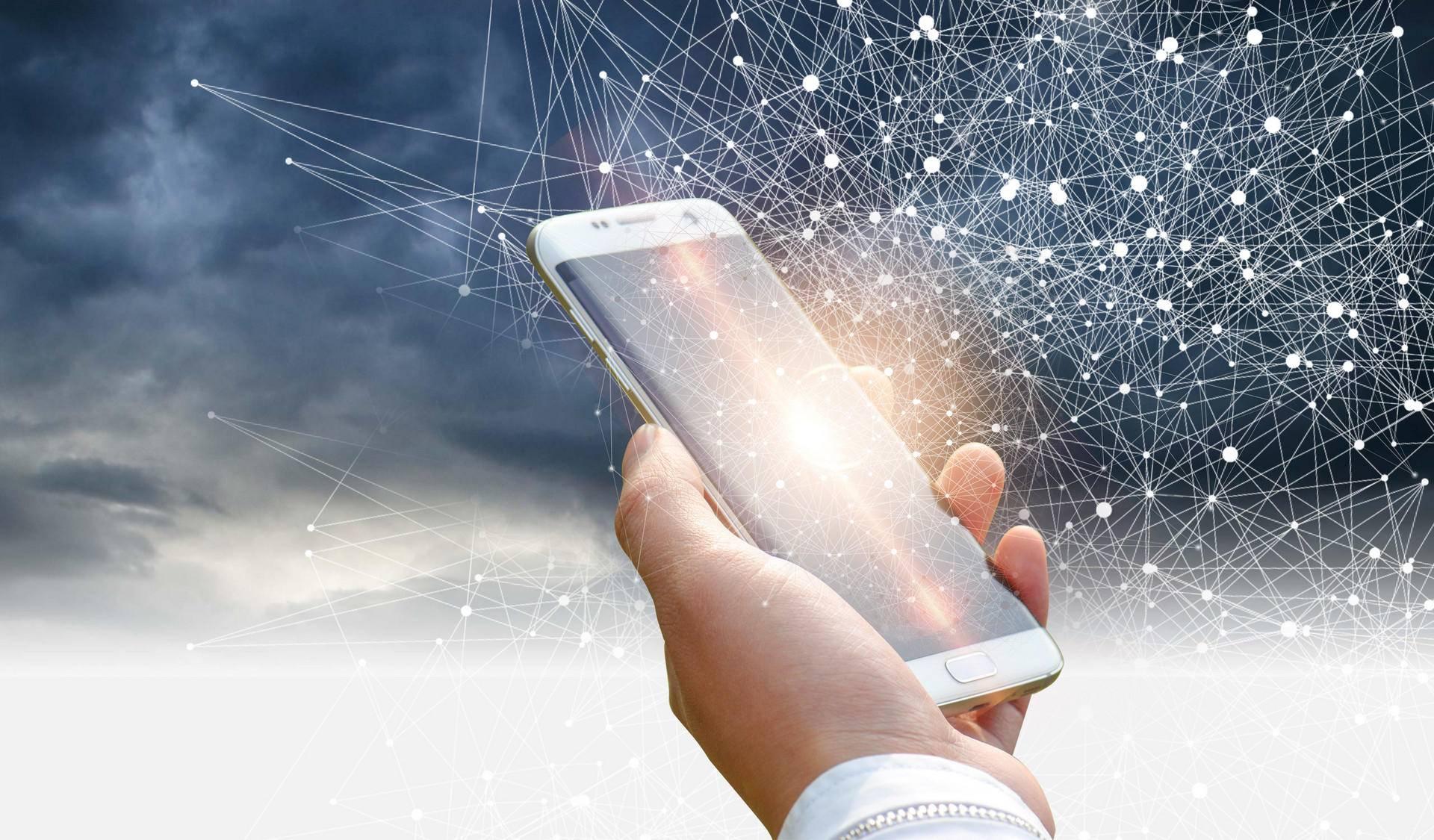 三星電子成立6G移動通信研究組