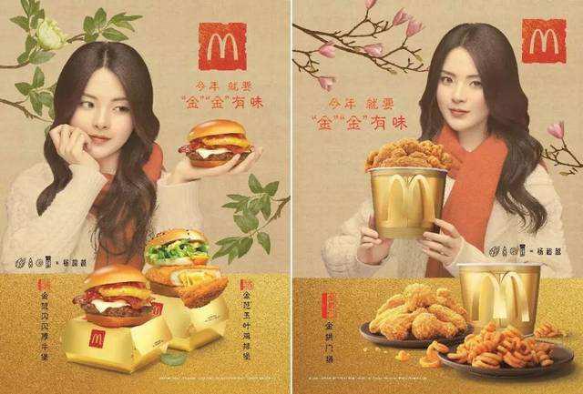 """麦当劳爱上热搜,看看这个""""营销鬼才""""如何玩转创意营销"""